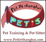 Pet in Shanghai