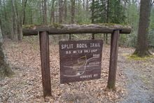 Split Rock Trail Sign